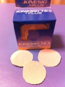 キネシオテックスパッケージ&πテープ