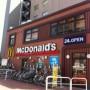 上落合2丁目のマクドナルド