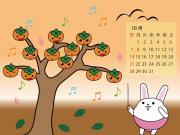 うさごはんカレンダー2