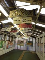 東中野コイフェス駅飾り1