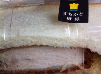 ローソン東中野銀座通り店のまちかど厨房厚切りカツサンドパッケージ