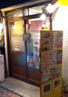 高円寺北口の洋食店「スター☆バーグ」の外観