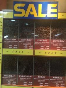 ブロードウェイ地下プチパリのチャレンジャーのコーヒー豆販売