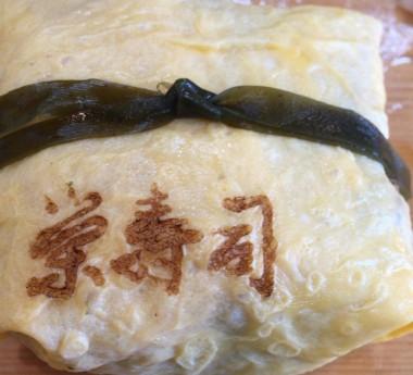 中野駅北口ふれあいロードの榮寿司の茶巾寿司