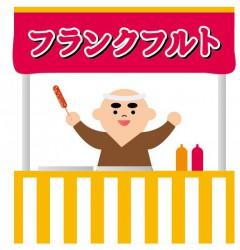 ひがしなかのEKIHIROフェスタ2016春屋台のイメージ