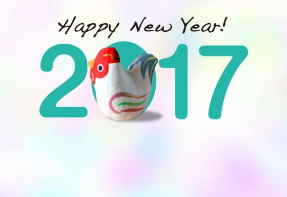 2016年~2017年 年末年始の営業スケジュールのお知らせ@東中野