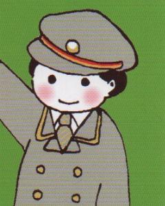 ekihiroヒロくん