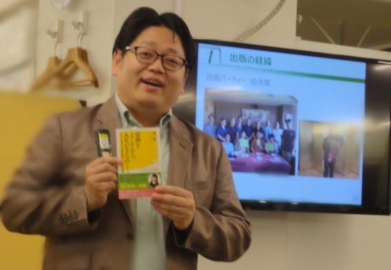 姿勢の専門家、佃隆院長の2冊目の書籍刊行を記念した講演会は大盛況