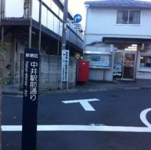 郵便局の前を右