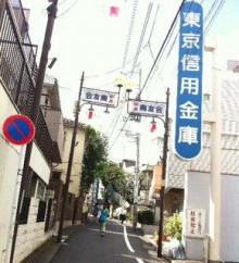 東京信用金庫前を通過