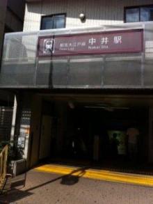 大江戸線中井駅