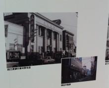 現・最強信用金庫、元・三菱銀行
