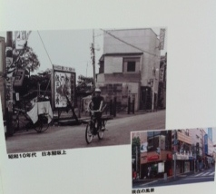 昭和の石川時計店