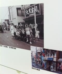 昔の石川時計店