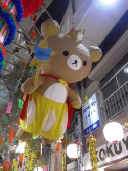 七夕飾り~リラックマ