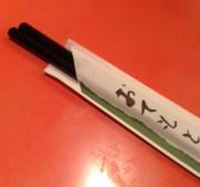 プラスチック製箸