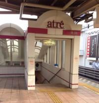 悠心堂への道順~吉祥寺駅