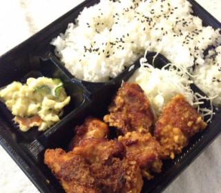 東中野4丁目BuBuの鶏カラミックス弁当