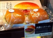 ローソン東中野銀座通り店のまちかど厨房ハンバーガー陳列