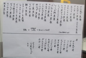 高円寺北口のキッチンポパイの定食メニュー