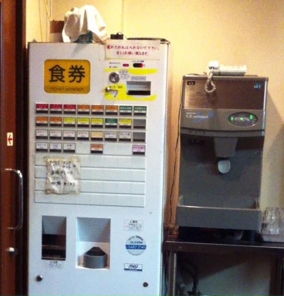 高円寺高架下クロンボの券売機