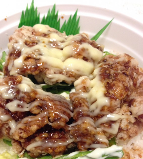 東中野4丁目の「ビストロ de 麺酒場 燿」の唐揚げ丼