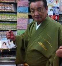 20150611内藤やすおの演歌十八番出演者・内藤やすおさん