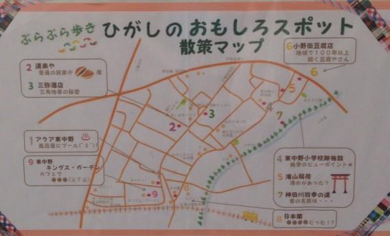 7月11日ひがしのおもしろスポットぶらぶら歩き~散策マップ