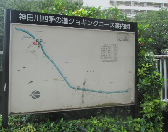 7月11日ひがしのおもしろスポットぶらぶら歩き~神田川四季の道案内図