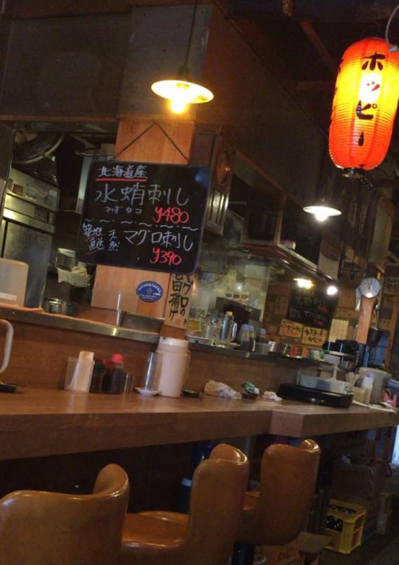 北新宿百人町交差点そばの桔梗のカウンタ席