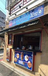 東中野駅東北口駅前のトルコアズの外観