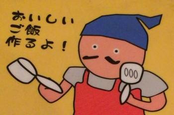 中野駅北口の大衆食堂「キッチンことぶき」のイラスト