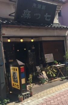 高円寺ルック商店街の喫茶店『七ツ森』の外観