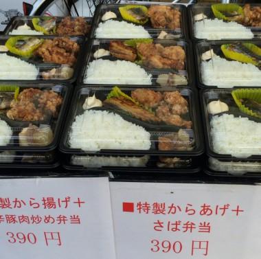 落合駅徒歩二分、東中野4丁目の焼肉バーカランコロン東京の弁当陳列