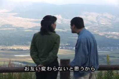 もっこす元気な愛予告編キャプチャー4