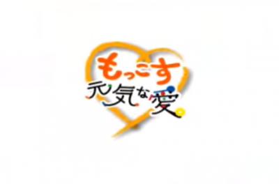 もっこす元気な愛予告編キャプチャー2