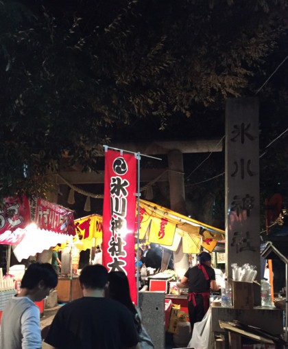2016氷川神社祭り参道